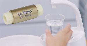 薬品を使わないDr.Nano
