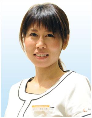 歯科受付 本田仁美